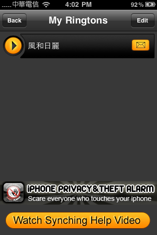 Ringtone Creator Pro_Fun iPhone Blog_11.png