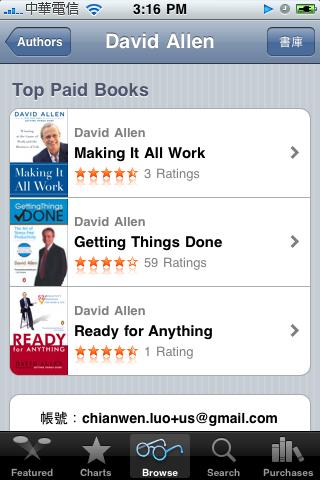 iBooks_Fun iPhone_21.png