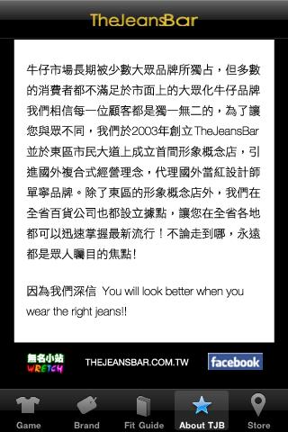 TheJeansBar_Fun iPhone_18.png