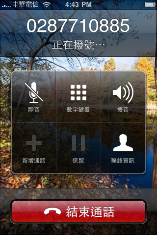 TheJeansBar_Fun iPhone_24.png