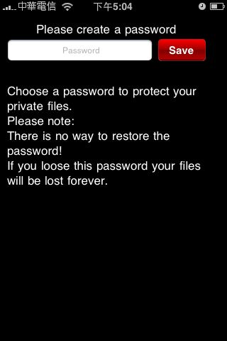Private Files_Fun iPhone_07.png