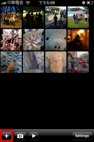 Private Files_Fun iPhone_09'.PNG