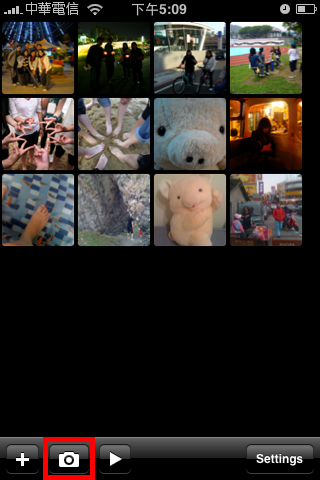 Private Files_Fun iPhone_09''.PNG