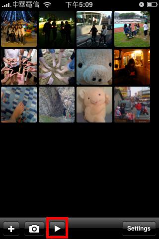 Private Files_Fun iPhone_09'''.PNG