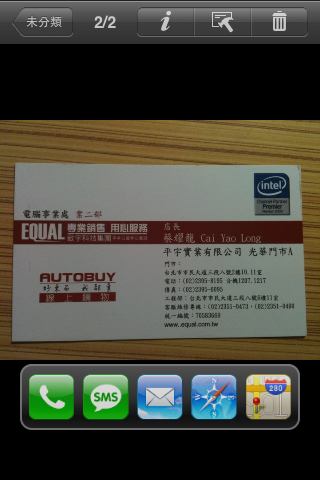 WorldCard Contacts_Fun iPhone_23.png