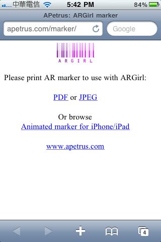 ARGirl_Fun iPhone Blog_06.png