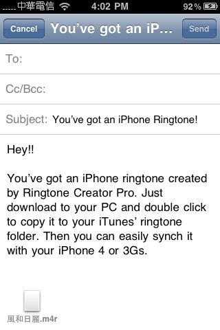 Ringtone Creator Pro_Fun iPhone Blog_13.png