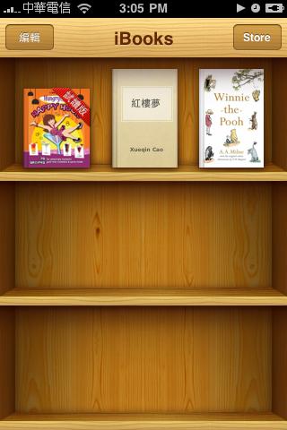 iBooks_Fun iPhone_09.png