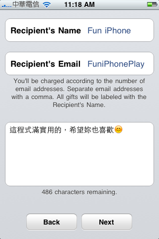 Gift This App_Fun iPhone_12.png