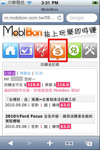 MobiBon_Fun iPhone_13.png