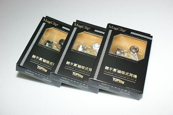 TOPlay聽不累耳機_Fun iPhone Store_01.JPG