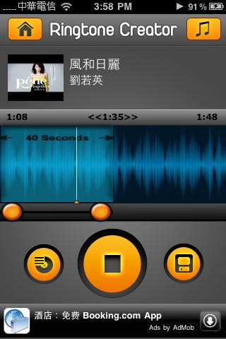 Ringtone Creator Pro_Fun iPhone Blog_07.png