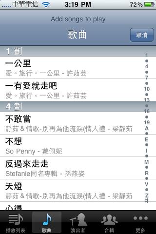 Ringtone Creator Pro_Fun iPhone Blog_06.png