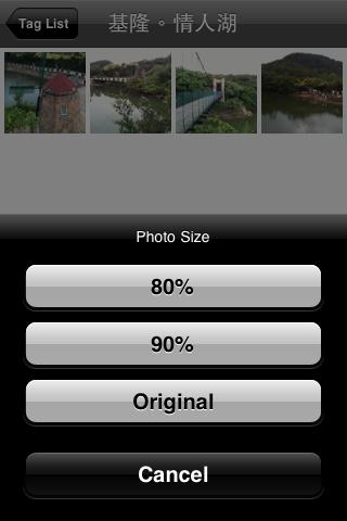 Photos Plus_Fun iPhone Blog_16.png