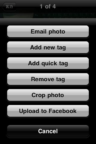 Photos Plus_Fun iPhone Blog_21.png