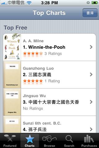 iBooks_Fun iPhone_39.png