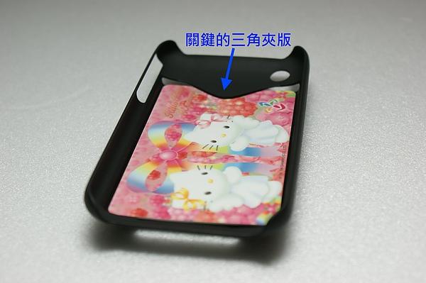 case-mate_FuniPhone_23.jpg