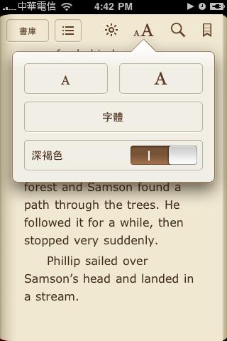 iBooks_Fun iPhone_41.png