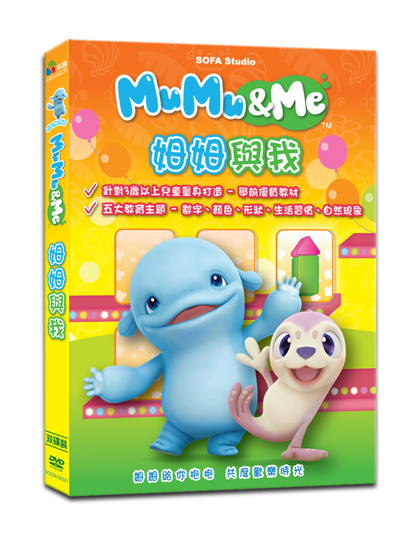 MUMU&ME