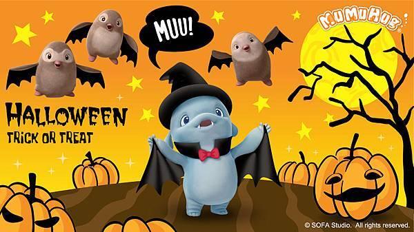 MuMu_Halloween.jpg