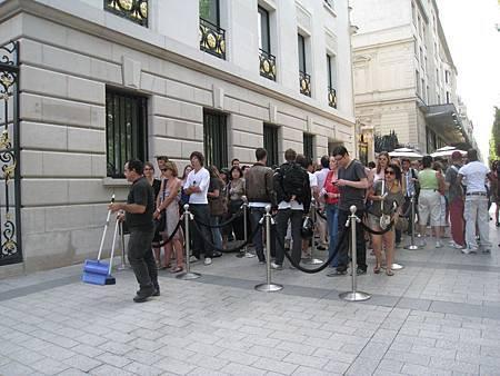 2011 France 245.jpg