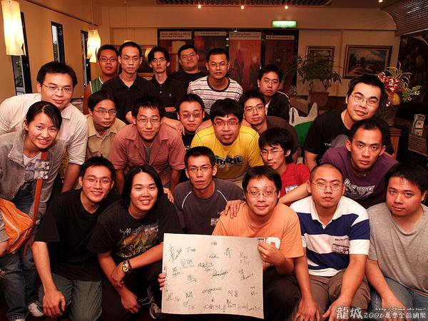 2006七月份龍城全區網聚