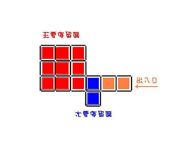 20111008 01-說明.jpg