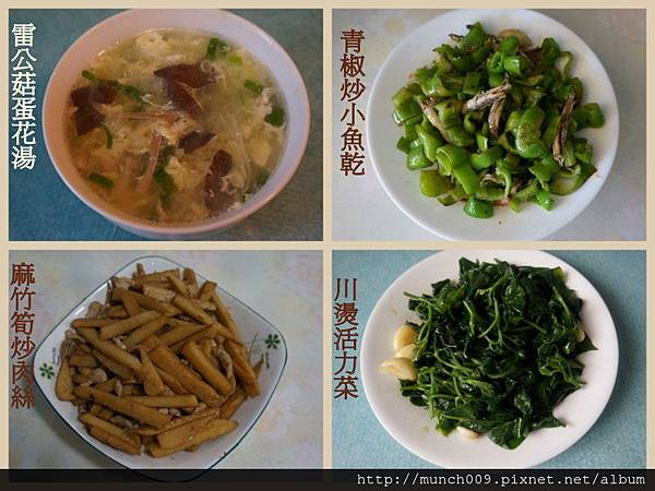 01野菜蔬食b.JPG