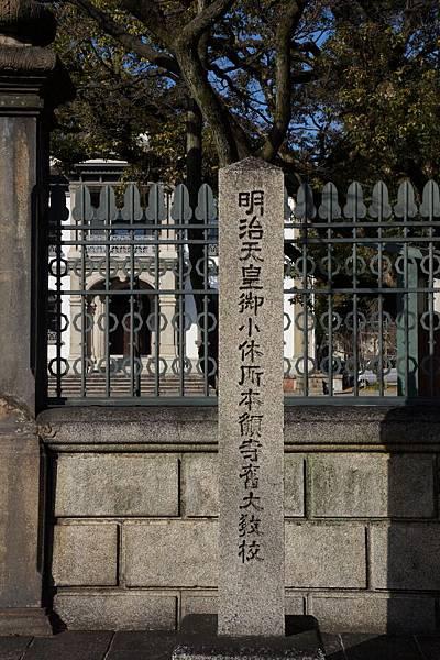 京都西本願寺0019.JPG