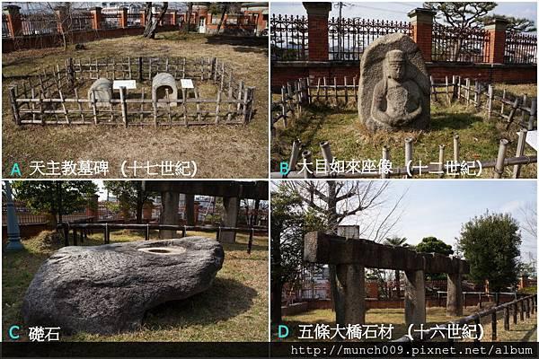 京都國立博物館0007.JPG
