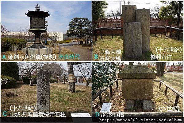 京都國立博物館0010.JPG