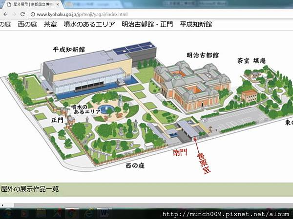 京都國立博物館0013.JPG