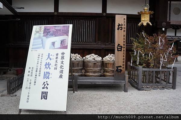 下鴨神社0018.JPG
