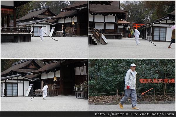 下鴨神社0019.JPG
