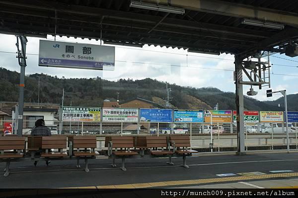 美山北村交通0012.JPG
