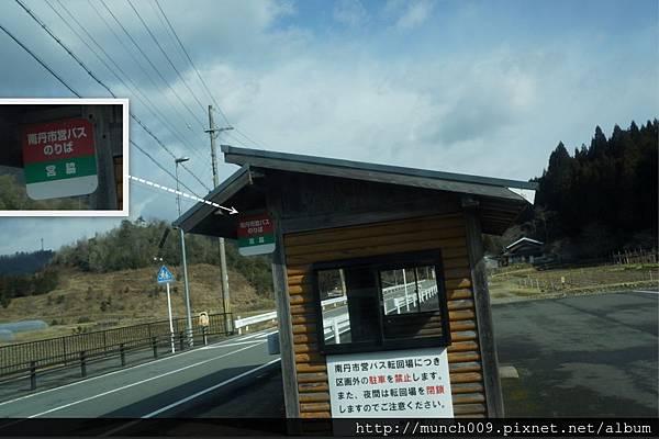美山北村交通0016.JPG