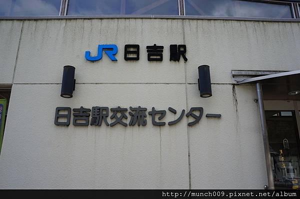 美山北村交通0019.JPG