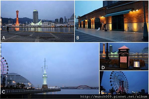 神戶臨海樂園0010.JPG