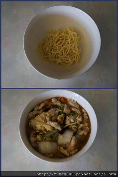 滷麵與粉圓0015.JPG