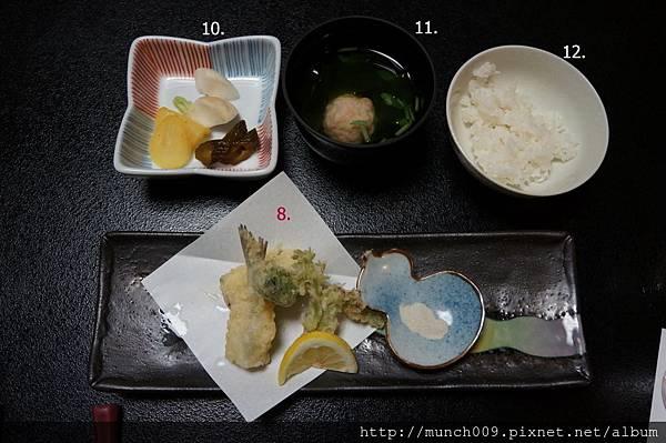 彩花亭時代屋0016.JPG
