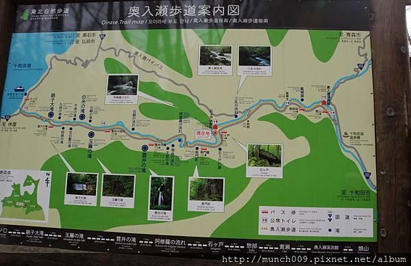 十和田湖奧入瀨溪0005.JPG