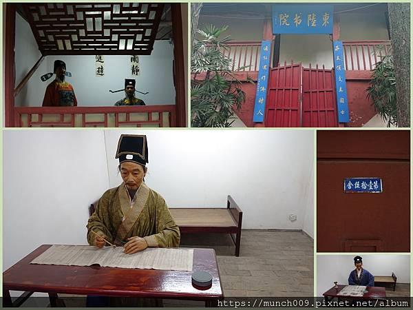 雲南大學0011.JPG