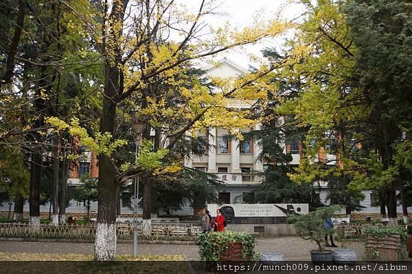 雲南大學0014.JPG