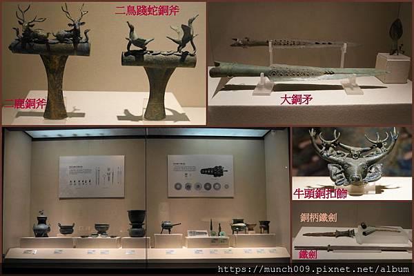 雲南省博物館0011.JPG