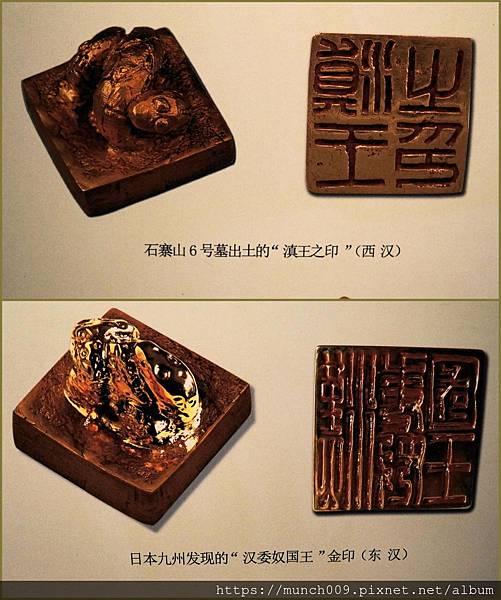 雲南省博物館0012.JPG