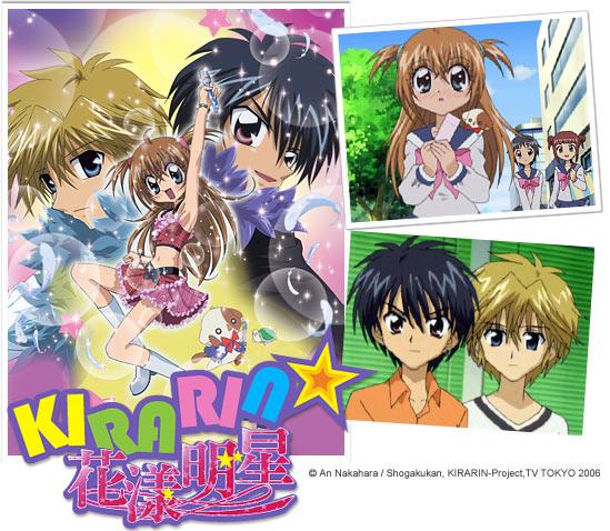 花樣明星Kirarin-8 1.jpg