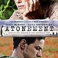 Atonement(愛誘罪)
