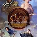 The Golden Compass  /  黃金羅盤