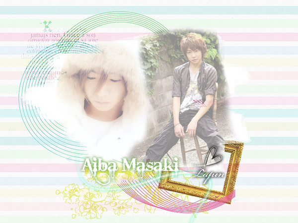 Aiba Masaki.jpg