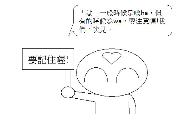 日文句型不是5